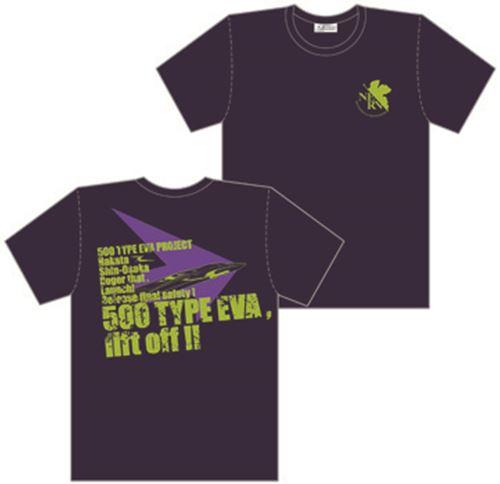 エヴァ新幹線 Tシャツ