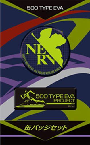 「500TYPE EVA 缶バッジセット