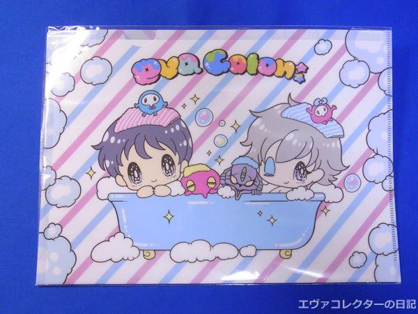 お風呂に入るシンジとカヲル