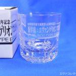 エヴァグッズ No.763 エヴァ新幹線「500 TYPE EVA」 ガラスタンブラー
