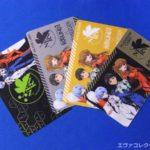 エヴァグッズ No.756~759 『ラウンドワン』×『エヴァ』コラボ仕様会員カード