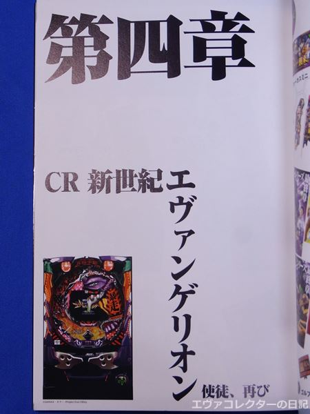 s-R1018100