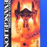 エヴァンゲリオンカードダスマスターズ 魂のルフラン初回特典カード