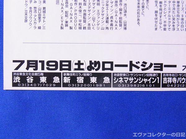 s-R1018216