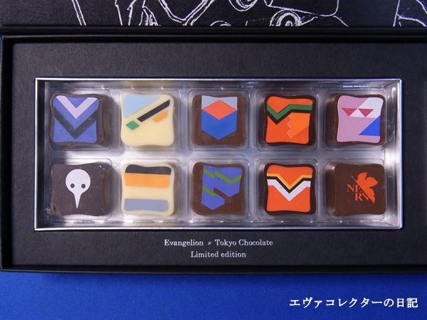 東京チョコレートとエヴァのコラボチョコ