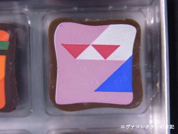 マリのアイデンティティを記号化したチョコレートデザイン
