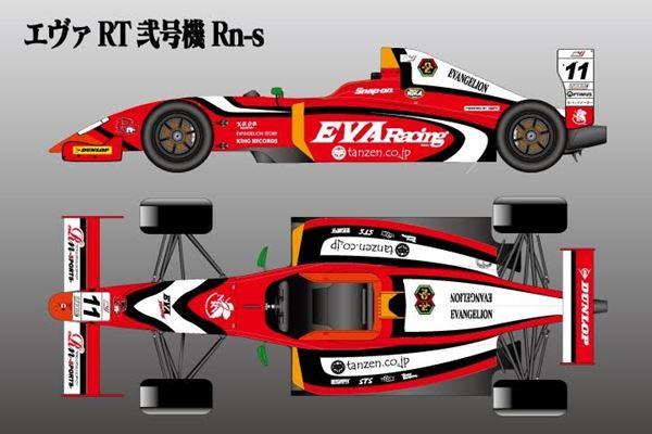 エヴァRT弐号機Rn-s エヴァンゲリオンレーシング