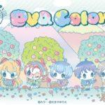【新着エヴァグッズ】eva colon:(エヴァコロン)シリーズ、春の新作が発売