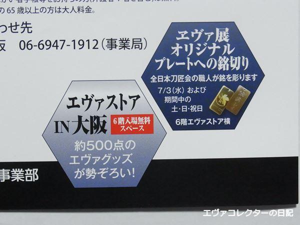 s-R1018522