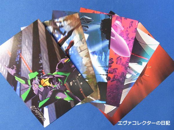 エヴァストア 2013年スタジオカラーデジタル部による描きおろしイラストを使用したポストカードセット その2