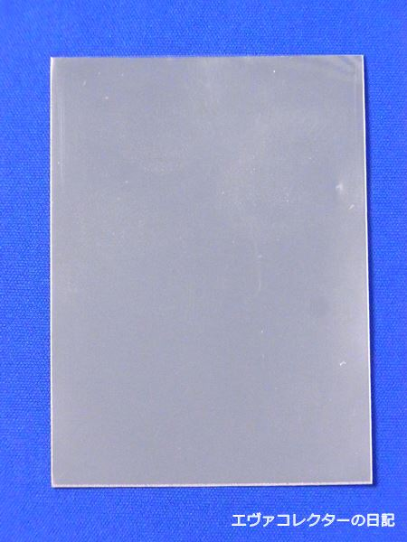 s-R1018551