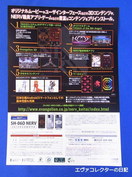 s-R1018591