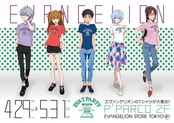 EVA T PARTY 2016 in IKEBUKURO描き下ろしイラストのチルドレン5人