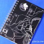 エヴァグッズ No.895 実物大初号機設計図 B6リングノート