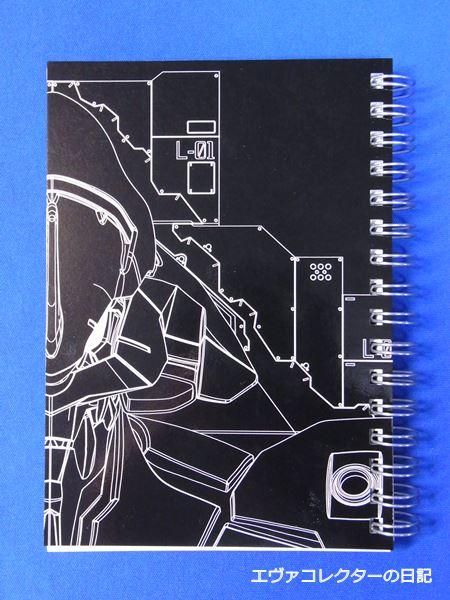 エヴァ初号機 実物大サイズのデザインを使ったノート
