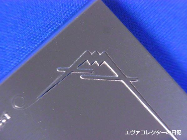 富士山の模様が入ったエヴァ名刺ケース