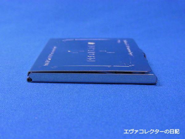 s-R1018722