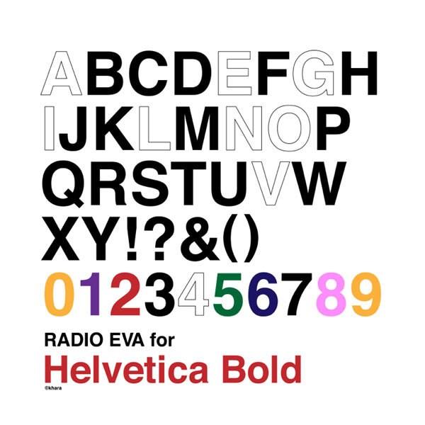 EVANGELION Helvetica T-Shirtのデザイン