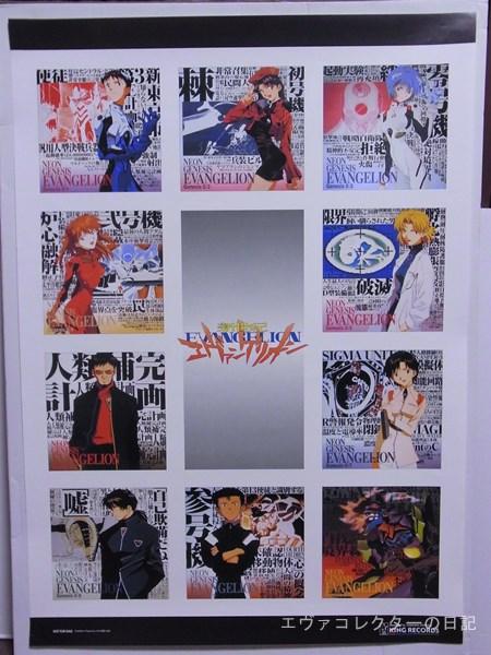 新世紀エヴァンゲリオンのLD・VHSのジャケット一覧ポスター
