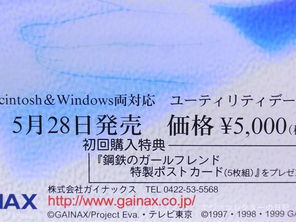 s-R1018935