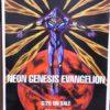 エヴァグッズ No.928 NINTENDO64用ゲーム『新世紀エヴァンゲリオン』販促ポスター