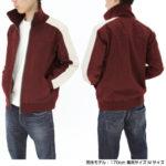 【新着エヴァグッズ】アスカのジャージがジャケットになって新発売