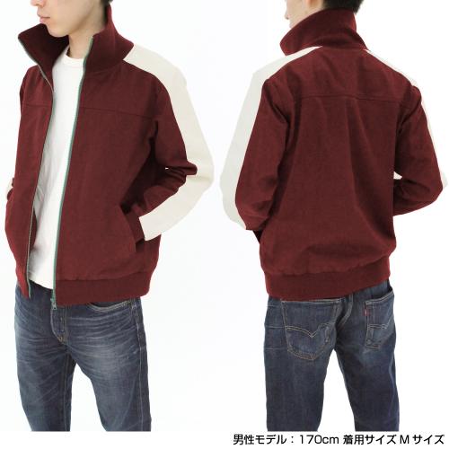 アスカのジャージと同じデザインのジャケット