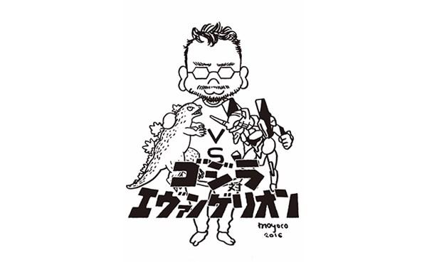 「ゴジラ対エヴァンゲリオン」安野モヨコによる応援にラスト