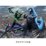 【ゴジラ対エヴァンゲリオン】開田裕治イラストを使ったクリアファイル