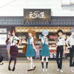 「箱根湯本えう゛ぁ屋」4周年記念イラストが公開