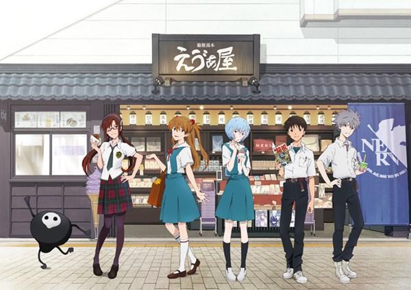 """箱根湯本 えう""""ぁ屋の4周年記念イラストが本日公開"""