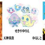 「ゴジラ対エヴァンゲリオン」応援ビジュアル3枚が新たに公開!
