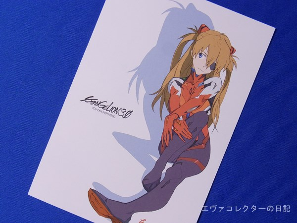 ヱヴァンゲリヲン新劇場版:Qの劇場大ヒットを記念したポストカード。本田雄による描き下ろしアスカ