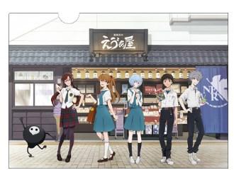 箱根湯本えう゛ぁ屋」4周年記念イラストを使ったクリアファイル