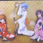 エヴァグッズ No.950 「ヱヴァンゲリヲンと日本刀展」屏風つながり絵クリアファイル