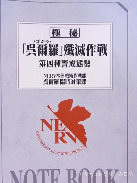 s-R1019112