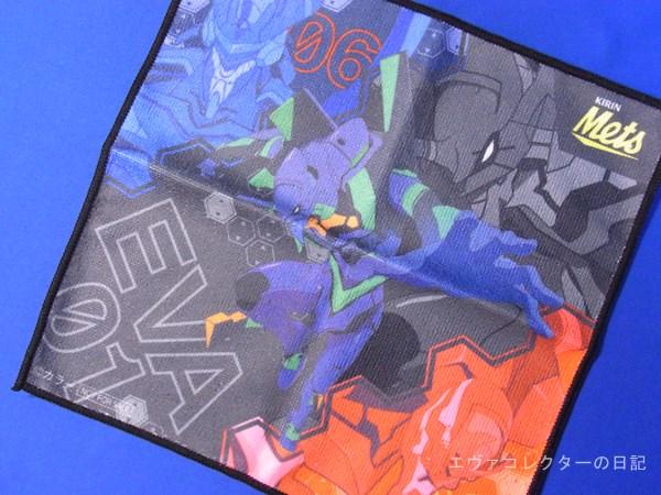 エヴァ初号機・2号機・6号機の描き下ろしイラストを使ったタオルハンカチ