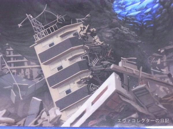 エヴァとゴジラの戦いで崩壊した街