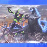 エヴァグッズ No.966 「ゴジラ対エヴァンゲリオン」黎明の咆哮 クリアファイル