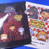 「ビッグボーイ」×『シン・ゴジラ』のコラボキャンペーンでプレゼントされたコラボクリアファイル