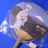 箱根町限定販売のエヴァうちわ 浴衣姿の綾波レイのイラスト