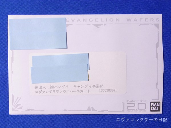 s-R1019331