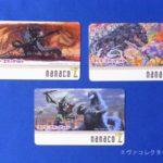 エヴァグッズ No.1001~1003 「ゴジラ対エヴァンゲリオン」 nanacoカード3種