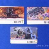 ゴジラ対エヴァンゲリオン nanacoカード全3種