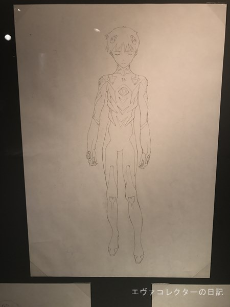 エヴァンゲリオン展のメインビジュアルの原画