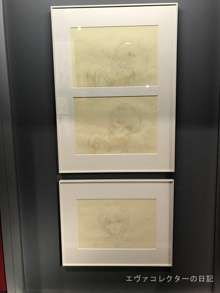 笑えばいいと思うよのレイの原画。カラー10周年記念の展示