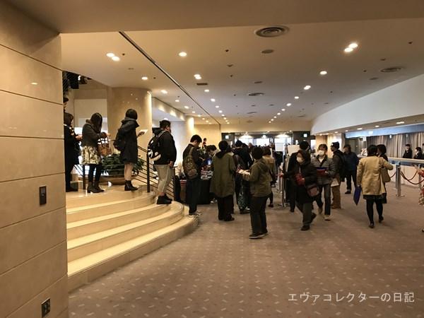 『シン・ゴジラ対エヴァンゲリオン交響楽』の会場での物販の様子。こちらはパンフレットの販売所