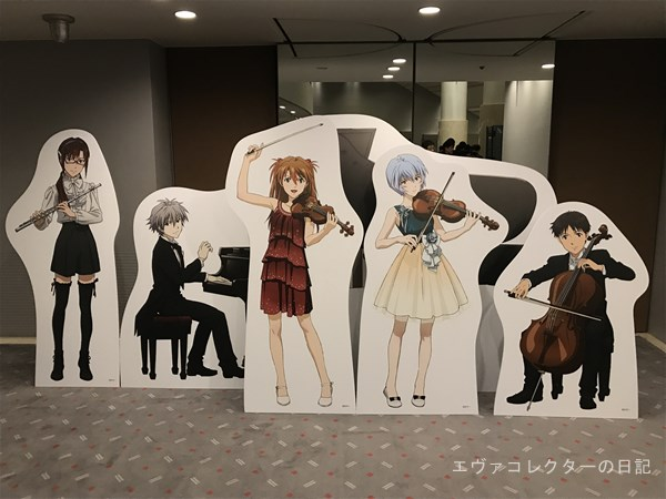 『シン・ゴジラ対エヴァンゲリオン交響楽』の描き下ろしイラストを使用した立て看板