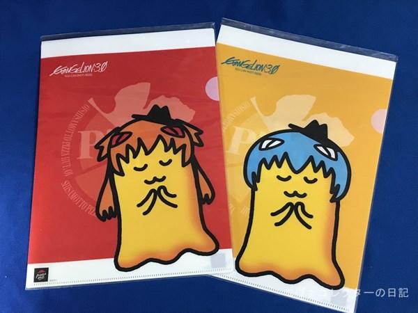 ピザハットのマスコットキャラクター・チーズ君のエヴァコスプレ。アスカとレイバージョン