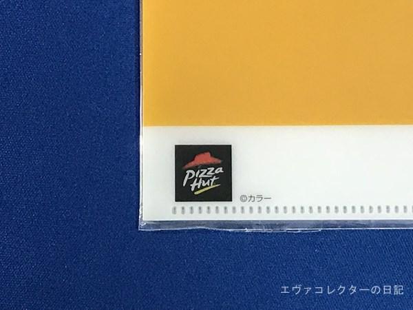 ピザハットとカラーのロゴ